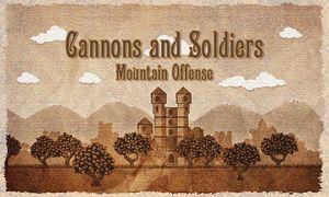 Пушки и солдаты